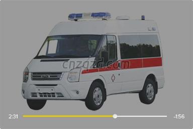 救护车视频
